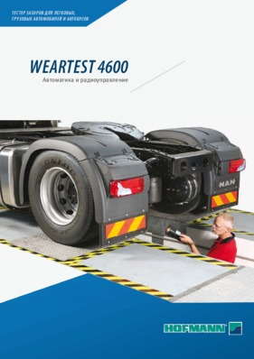 Joint Play Detectors - weartest 4600